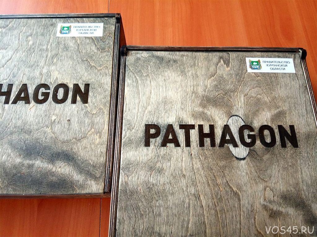 pathagon-01